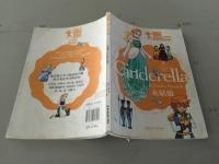 经典漫画英语:灰姑娘(双语版)